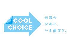 Cool Choice Logo